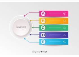 五颜六色的信息图模板平面设计_4906198
