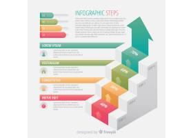 五颜六色的信息图步骤概念_2868049