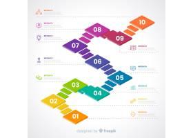 五颜六色的信息图步骤概念_5358500