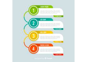 五颜六色的信息图步骤模板扁平式_5217714
