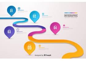 五颜六色的信息图表时间线平面设计_4905045