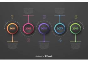 五颜六色的信息图表时间线平面设计_4905054