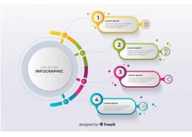 五颜六色的信息图阶梯平面设计_4906173