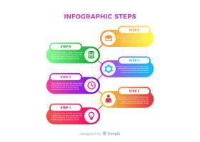 五颜六色的信息图阶梯平面设计_5214300