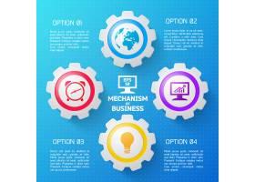 五颜六色的商业信息图机制及期权平台的描述_11133624