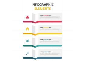 五颜六色的商业信息图表模板_1101934