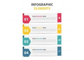 五颜六色的抽象三角形商业信息图模板_1100939
