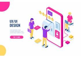 UX UI设计移动开发应用用户界面构建_4102317