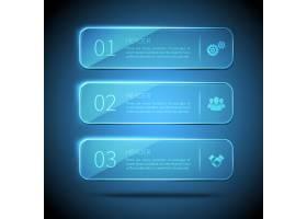 Web Elements 3块玻璃板用于蓝色背景上的_2875476