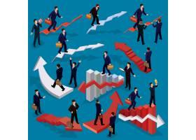 三维平面等轴测人物的矢量插图企业成长观_1215804