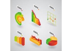 面向角度矢量插图的信息图表的3D分析图表_10608242