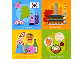 韩国文化4个平面图标广场_3797891