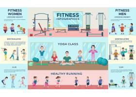 运动健身信息图横幅_9587733