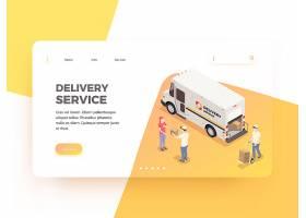 配送物流货件等轴测网页设计背景具有可点_6869954