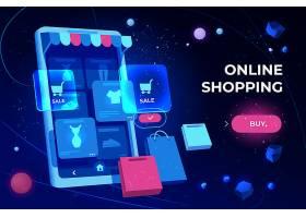 网上购物登录页面_5467431