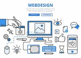 网页设计网站设计GUI用户界面线框原型前端_12320150