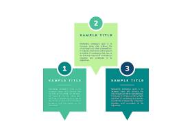 营销战略和目标向量_3530027