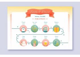直线风格的婚礼时间线信息图表_5894431