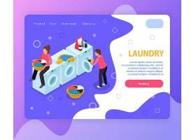 洗衣房等距登录页面网站设计包含洗衣机用_7380011