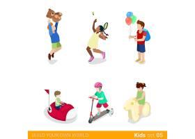 活动康乐活动游乐场趣味运动青少年儿童_12691968