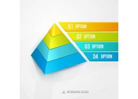 独立于白色的金字塔信息图设计矢量插图_10603258