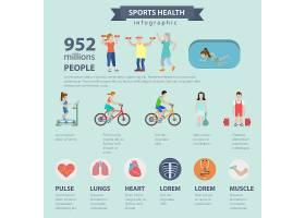 扁平式主题运动健康信息图概念_11552578