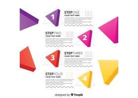 扁平式的信息图步骤概念_3657673