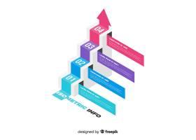 扁平式的信息图步骤概念_3657695