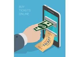 平面立体等距移动购票流程web信息图概念_11552712