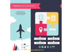 平面设计中的旅行信息图_1039457