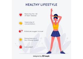 平面设计健康信息图模板_4832170