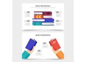 平面设计手册信息图_9878513