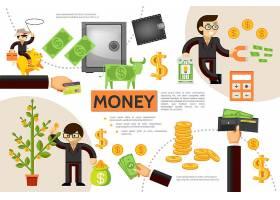 平面金融信息图概念与货币树金币钱包_11061360
