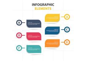 带步骤的彩色信息图模板_1255877