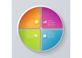 多色圆段项目步骤流程步骤信息图模板_6922591