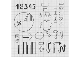 学校班级的信息图表元素_11590721