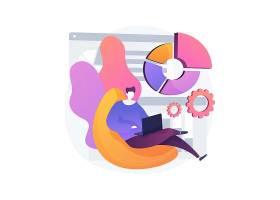 工作家庭办公室抽象概念矢量插图网上虚拟_12083739