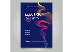 抽象音乐节海报模板_4920600