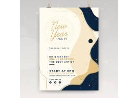 新年海报模板_10893819