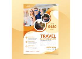 旅游海报模板主题_7290079