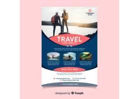 旅游海报模板附图_5236961