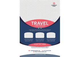 旅游海报模板附图_523696104