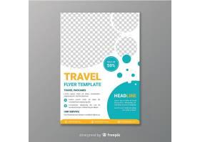 旅游海报模板附图_561660304