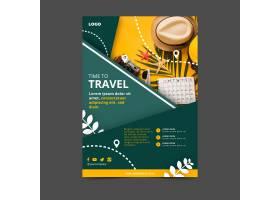 旅游海报模板附图_7385593