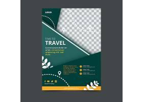旅游海报模板附图_738559303