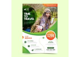 旅游海报附图_7234148