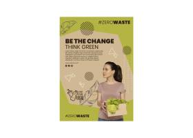 环保垂直海报模板_13109158
