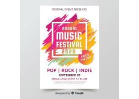 音乐节海报模板_4077079