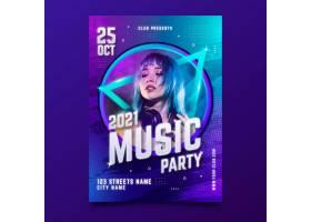 2021年音乐活动海报附图_9147393