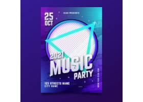 2021年音乐活动海报附图_914739305